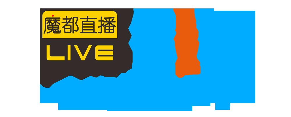 微赞上海运营中心2