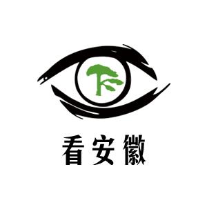 安徽直播平台