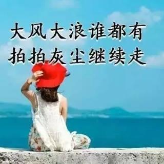 I >> 心静自然凉…………!!!! 微赞