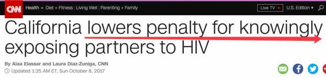 加州SB239提案正式通过,艾滋病献血只判轻罪!