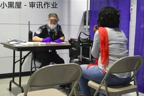 """频传华人入境遭小黑屋""""特殊照顾"""",赴美究竟该注意什么?"""