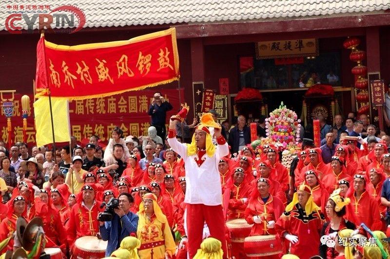 山西临汾:尧都区县底镇南乔村第二届传统历史文化交流