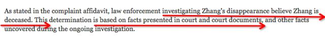 美国官方宣布:章莹颖已遇害!他们到底发现了什么?