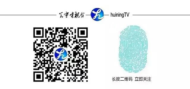 会宁电视台微信二维码.jpg