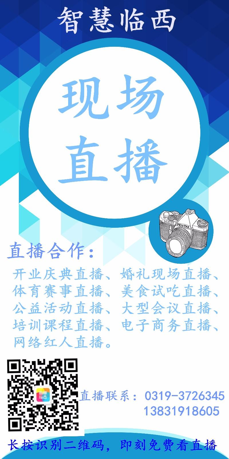 33_副本_副本.jpg