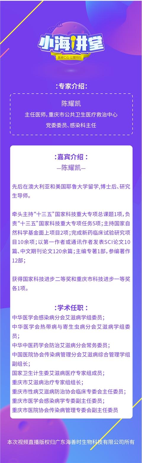 课程介绍1-01.jpg
