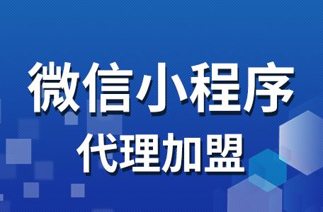 www.xiaochengxu.com.cn